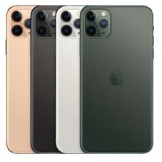 Смартфон Apple iPhone 11 Pro Max 256GB (Все цвета)