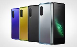 Смартфон Samsung Galaxy Fold (Все цвета)