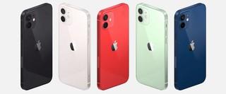 Смартфон Apple iPhone 12 128GB (Все цвета)