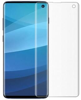 Защитное Стекло Матовое Для Samsung Galaxy S10 Transparent