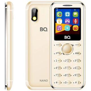 BQ 1411 Nano Gold