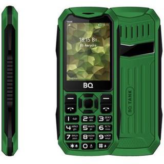 BQ 2428 Tank Green