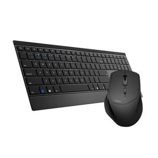 Клавиатура и мышь Rapoo 9500M