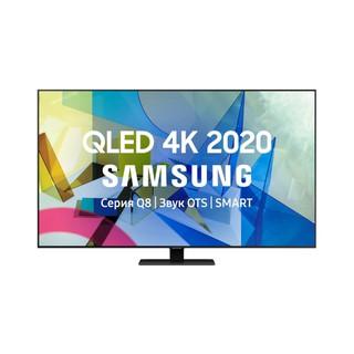 Телевизор Samsung 75Q80TA QLED Smart