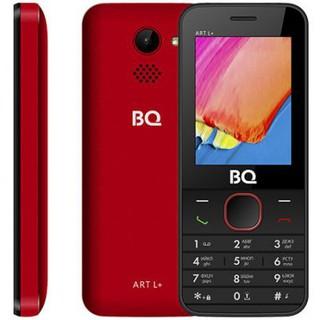 BQ 2438 ART L+ Red