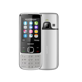 Novey Mobile N670 Silver