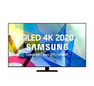 Телевизор Samsung QLED QE75Q80TAU (2020) 4K UHD Smart TV