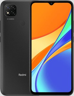 Смартфон Xiaomi Redmi 9C 3/64GB Gray EU
