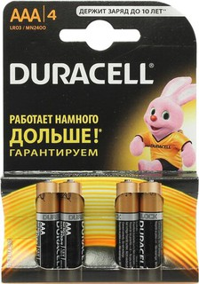Батарея Duracell LR6/MN2400 AAA