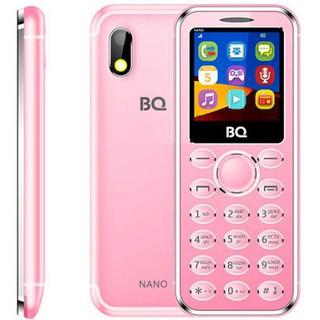 BQ 1411 Nano Rose Gold