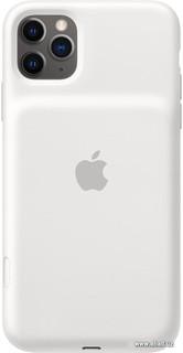 Чехол Apple Smart Battery Case для iPhone 11 Pro Max (белый) (66192)