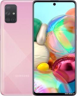 Samsung Galaxy A71 SM-A715F 8GB/128GB (розовый)