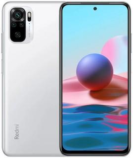 Смартфон Xiaomi Redmi Note 10s 8/128Gb White