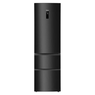 Холодильник Haier A2F737C