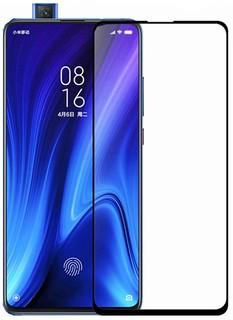 Защитное Стекло Для Xiaomi Mi 9T Transparent