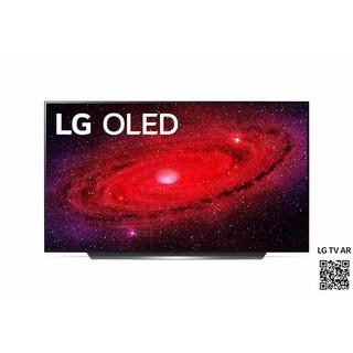 Телевизор LG 65NANO966 NANOCELL 8K