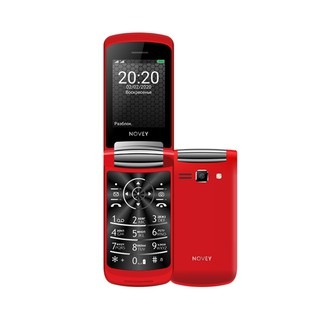Novey Mobile A70R Red