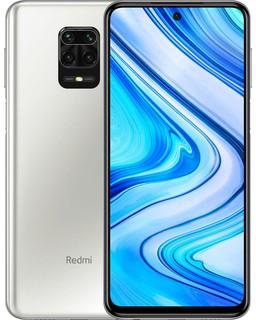 Смартфон Xiaomi Redmi Note 9S 6/128GB White, Gray, Blue (Global version)