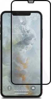 Защитное стекло Apple iPhone 11 pro MAX Затемнёный