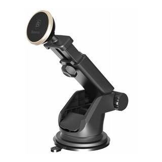 Автодержатель Baseus Solid Telescopic Magnetic