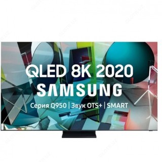 Телевизор Samsung 75-дюймовый 75Q950TSU 8K UHD Smart TV