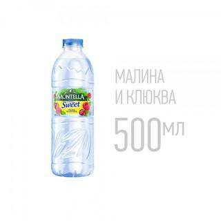 Вода Montella Sweet - малина и клюква, 500 мл