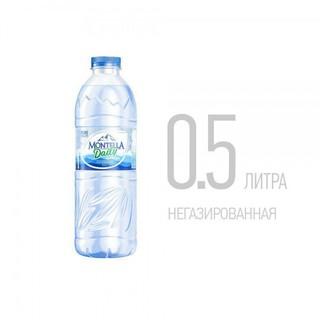 Вода Montella Daily, 0.5 л