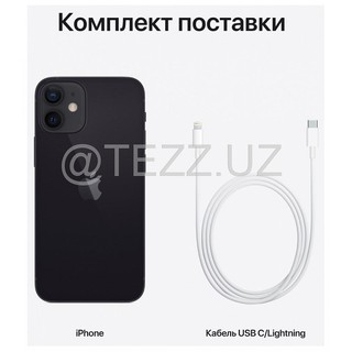 Смартфоны Apple Iphone 12 Mini LL/A 128GB Black