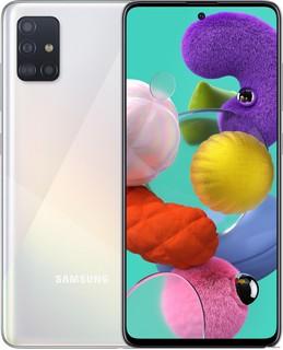 Смартфон Samsung Galaxy A51 SM-A515F/DS 4GB/64GB (белый) (57909)