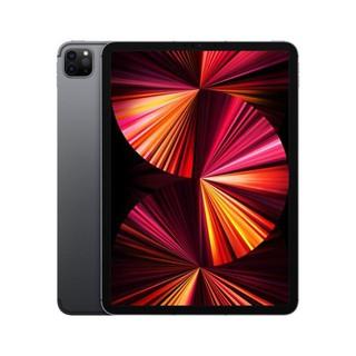 Планшет Apple iPad Pro 11 (2021) 256GB Wi-Fi Space Gray