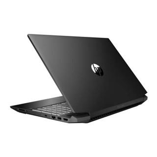 HP Pavilion Gaming 15-ec0035ur