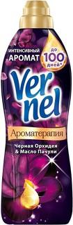 Концентрированный кондиционер для белья Vernel Ароматерапия Орхидея и Пачули 910мл