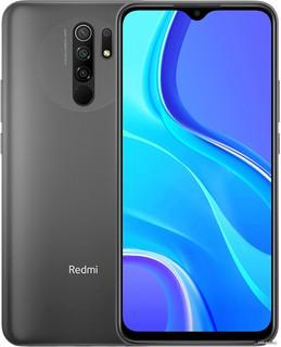 Смартфон Xiaomi Redmi 9 4GB/64GB международная версия без NFC (серый) (62007)