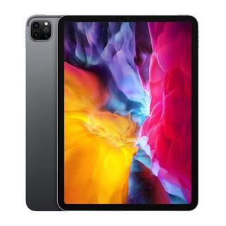 Apple iPad Pro 12.9 inch (2021) 256GB WiFi Space Grey
