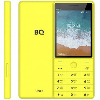 BQ 2815 Only Yellow