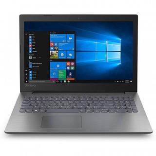 Ноутбук Lenovo Intel Celeron N4000 /4GB DDR4/HDD 1TB/DVD ROW /15.6 HD LED