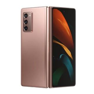 Samsung Galaxy Z Fold 2 12/256GB Bronze