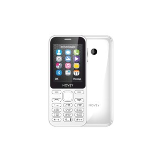 Novey Mobile 225 White
