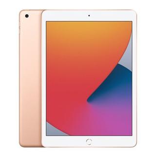 Apple iPad 8 10.2 (2020) 32GB Wi-Fi Grey