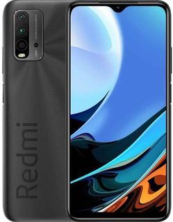 Xiaomi Redmi 9T 4/128GB серый