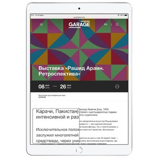 Планшет Apple iPad Air 3 64Gb Wi-Fi + Cellular Gold