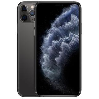 Apple iPhone 11 PRO 512GB (Grey)