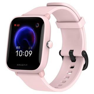 Smart Watch Amazfit Bip U Pro, Pink