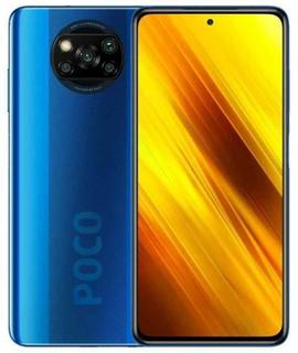 Смартфон Xiaomi Poco X3 6/64GB
