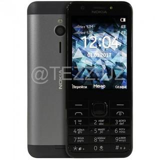 Телефоны NOKIA 230 SS NV EAC UA DK_SVR
