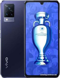 vivo V21 8/128GB сумеречный синий