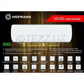 Бытовой кондиционер Hofmann MUSE low voltage GWH24AFE-K3NNA1E