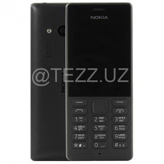Телефоны NOKIA 150 DS RM-1190 EAC UA BLACK