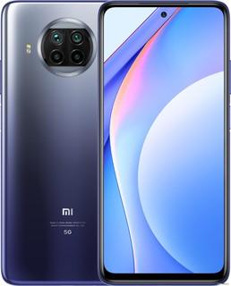 Смартфон Xiaomi Mi 10T Lite 6GB/128GB международная версия (синий) (69773)