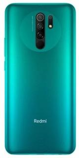 Смартфон Xiaomi Redmi 9 4/128GB Blue